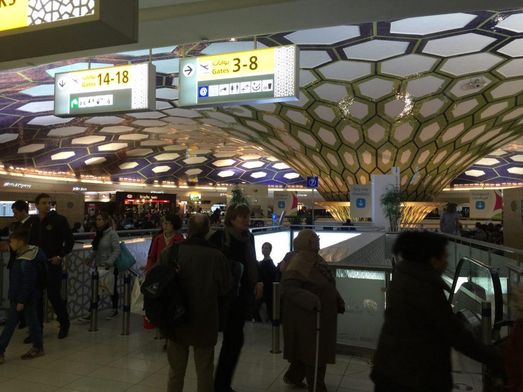 Terminal 1 Abu Dhabi